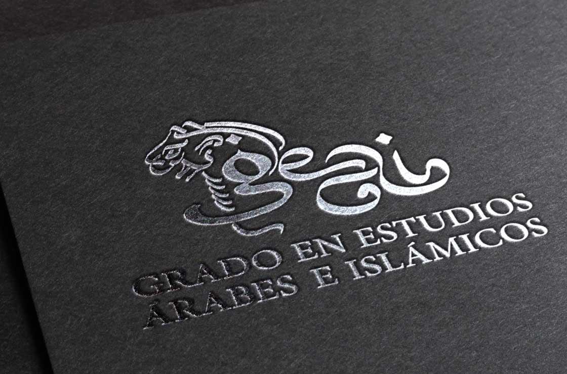 Estudios Árabes